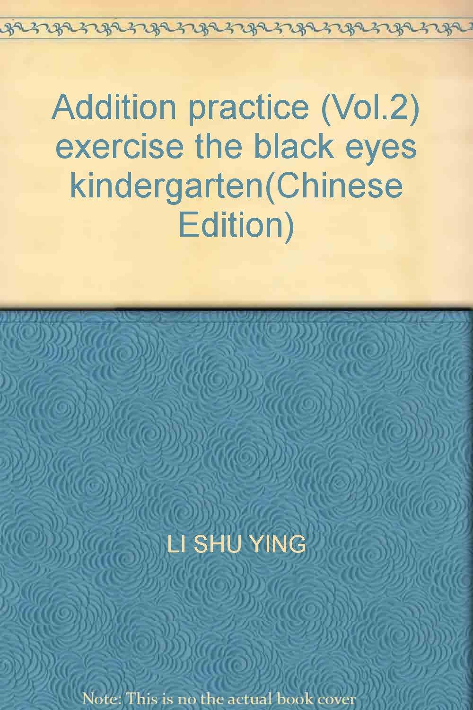 Addition practice (Vol.2) exercise the black eyes kindergarten ...