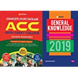 Complete Study Package ACC Army Cadet College Entrance Examination With Theory | MCQs | Model Papers with General Knowledge Arihant