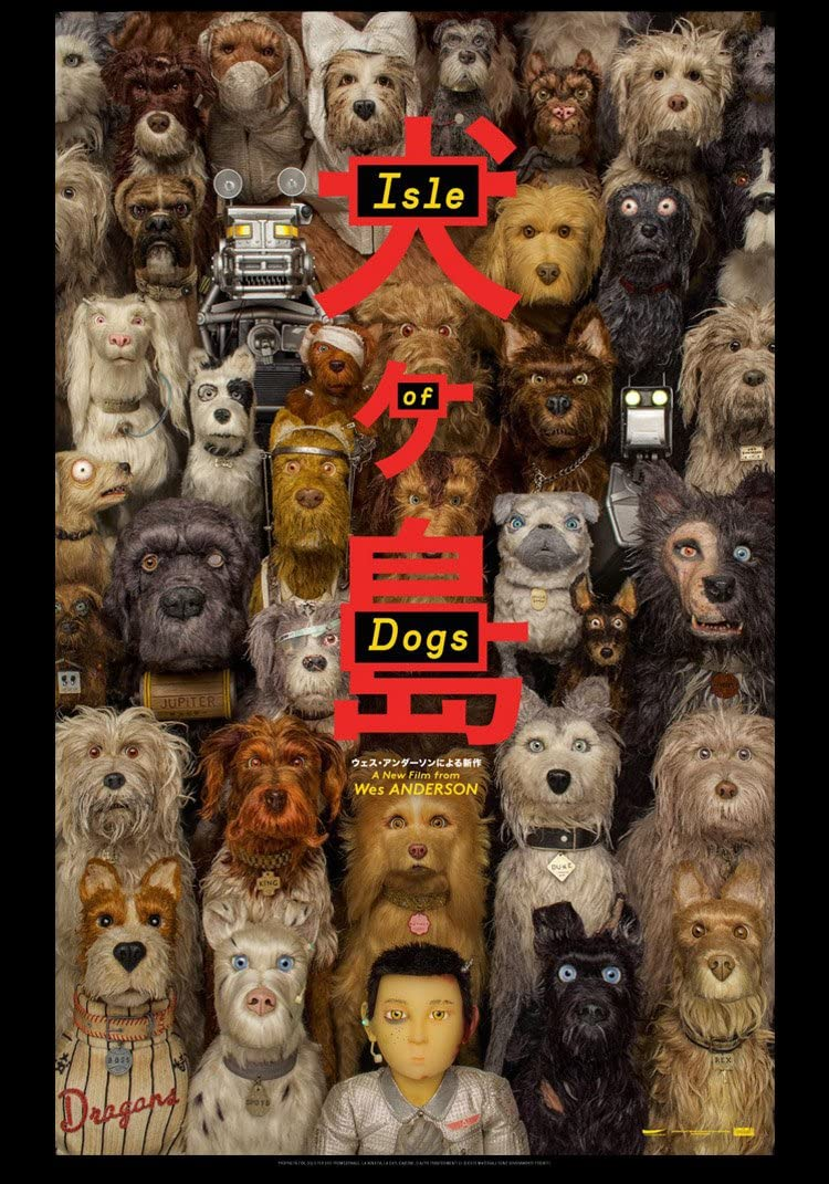 Isle of Dogs Movie Poster Wall Film Art Print Photo