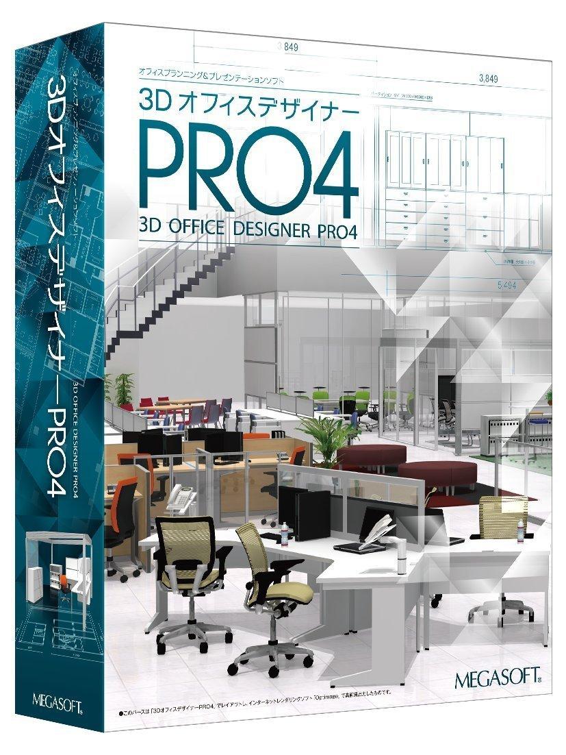 3DオフィスデザイナーPRO4 PREMIUM B008FTXSX4 PREMIUM版