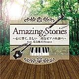 Amazing Stories~心に響く 美しい二胡とピアノの調べ~feat.花鳥風月Project