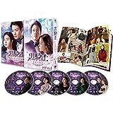 黒騎士~永遠の約束~ DVD-SET1