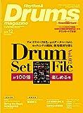 Rhythm & Drums magazine (リズム アンド ドラムマガジン) 2019年12月号
