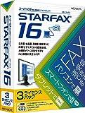 STARFAX 16 3ライセンスパック