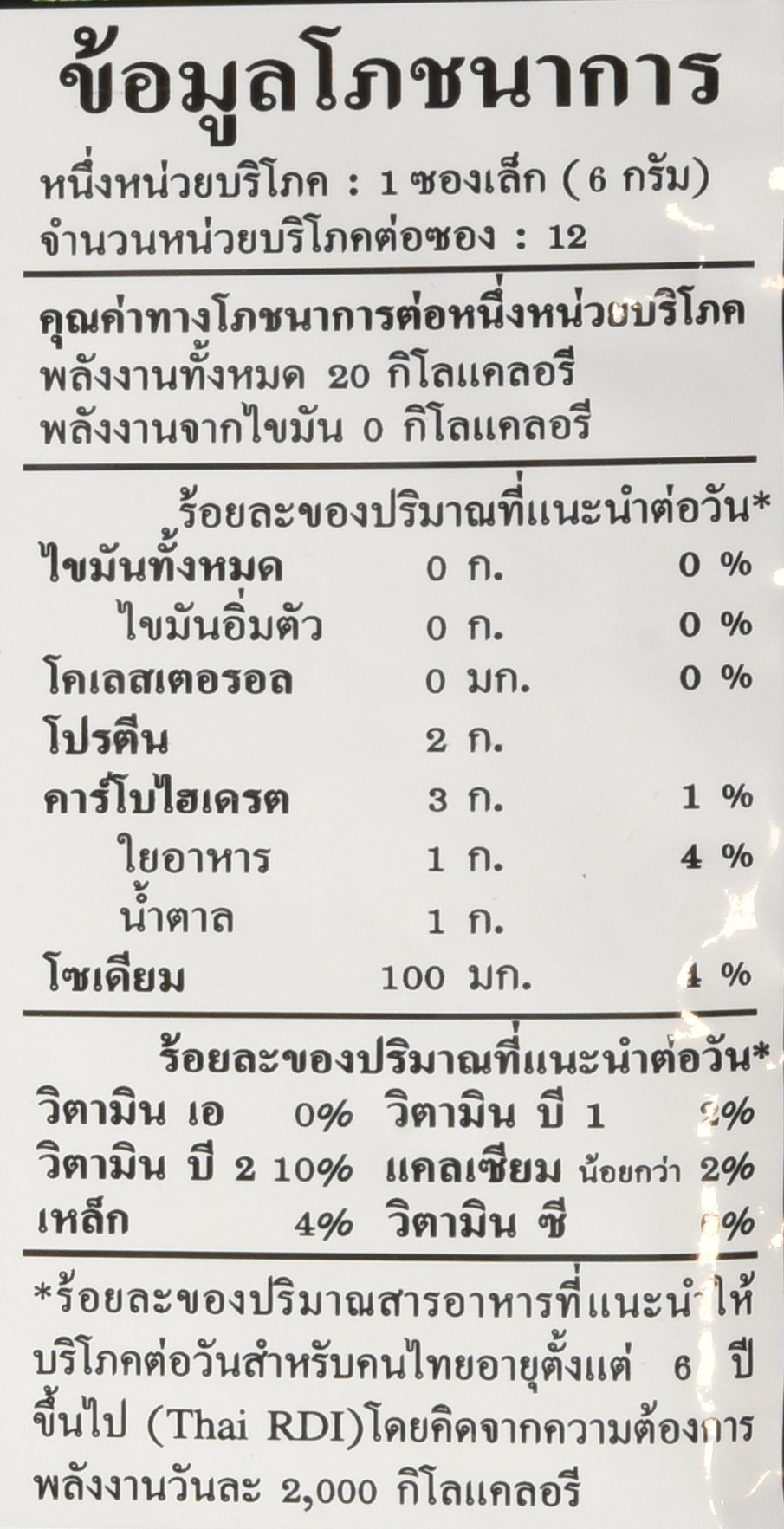 Taokaenoi Seaweed Snacks Most Famous Thai Nori Grilled Crispy Seaweed Sheets Tom Yum Spicy Shrimp Flavour, Big Bag, Value Pack (72g) 12 Sheets