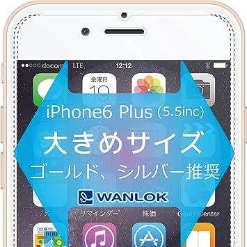 45d0f380e1 Amazon   iPhone 6 Plus / 6s Plus 5.5 インチ対応】 日本メーカー 日本 ...