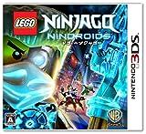 LEGO (R) ニンジャゴー ニンドロイド