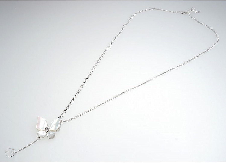 Parure bijoux Papillon Set Collier et boucles dOreilles grand pendentif en Nacre Blanche Naturelle et cristal