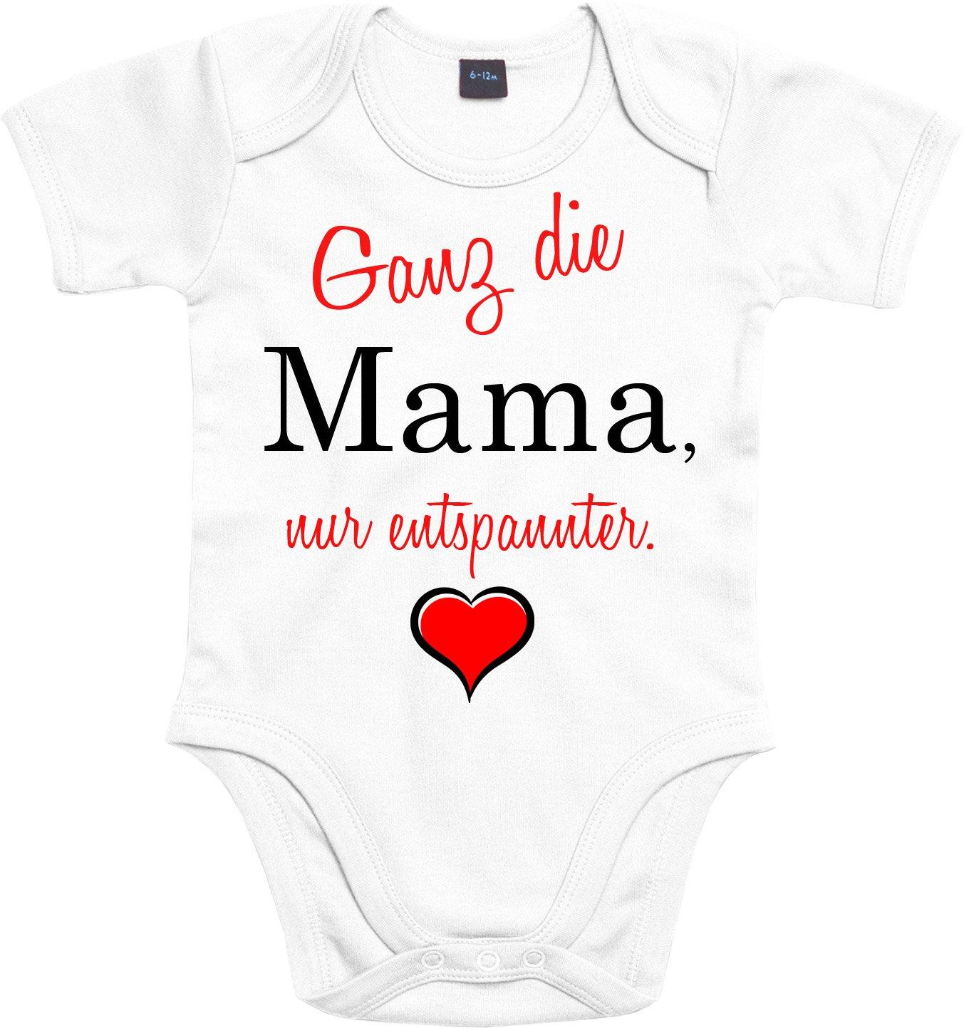 Strampler liebevoll bedruckt Gelb Mister Merchandise Baby Body Ganz die Mama 0-3 nur entspannter