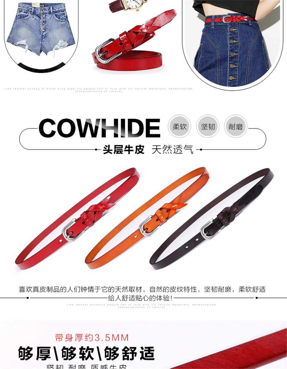 NSSBZZ Birthday Gifts Female fine Leather Belt Women All-Match Simple Braided Head Layer Cowhide Buckle Belt