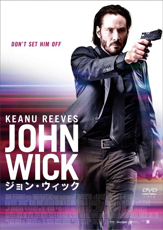 ジョン ウィック