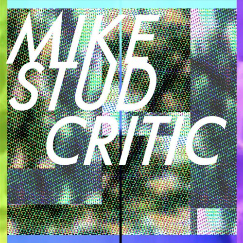 mike stud these days clean lyrics