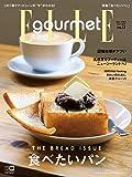 ELLE gourmet (エル・グルメ) 2019年 05 月号