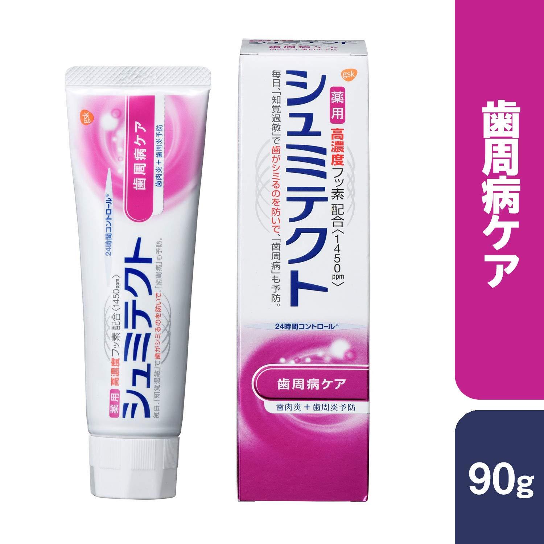 グラクソ・スミスクライン 薬用シュミテクト 歯周病ケア 90g product image