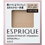 エスプリーク シンクロフィット パクト UV