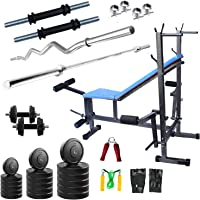 GymMart Workout Gym Package Of 8 In 1 Bench With 40 Kg Weight And 5 Ft Plain Rod + 3 Ft Curl Rod + Gym Accessories + Dumbbell Rods .