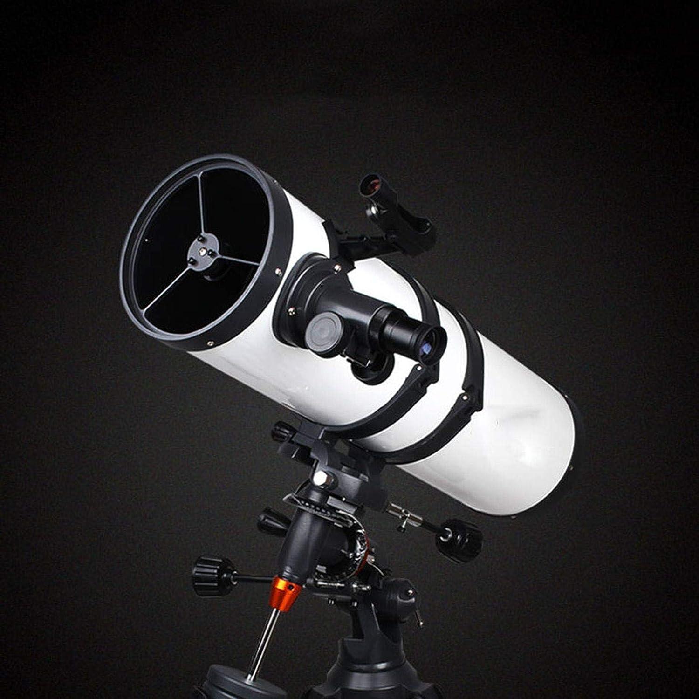 Astronomisches Teleskop 150mm Großer Durchmesser Kamera