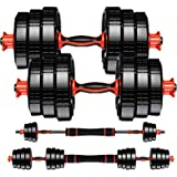 Weights Dumbbells Set Exercise Equipment - 2 x 22lbs Adjustable Dumbbells for Weight Lifting - Elite Dumbbell Set with Soft F