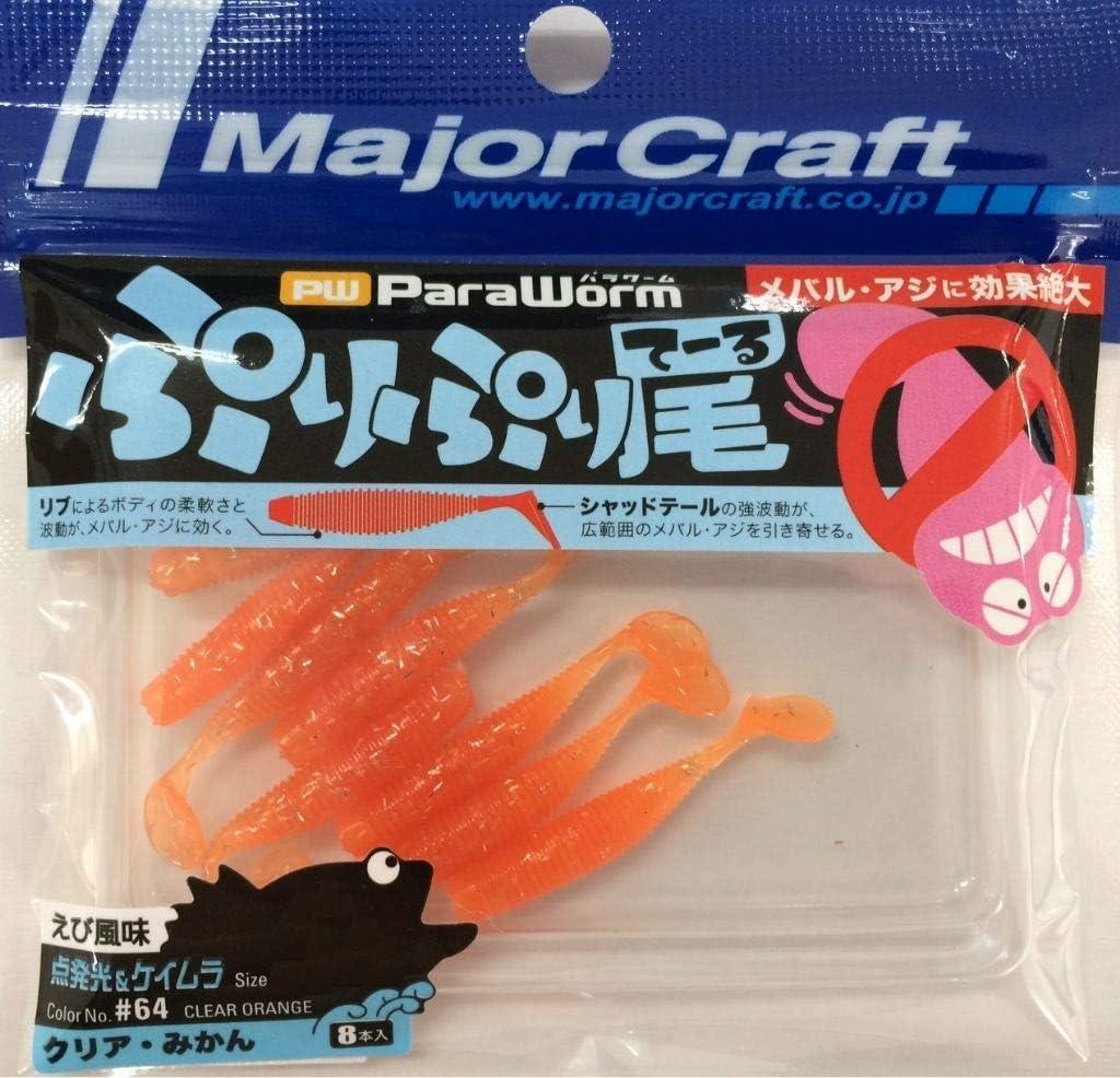 Major Craft UL Fishing Soft Bait Lure Para Worm 1.3SS 64 Clear Orange