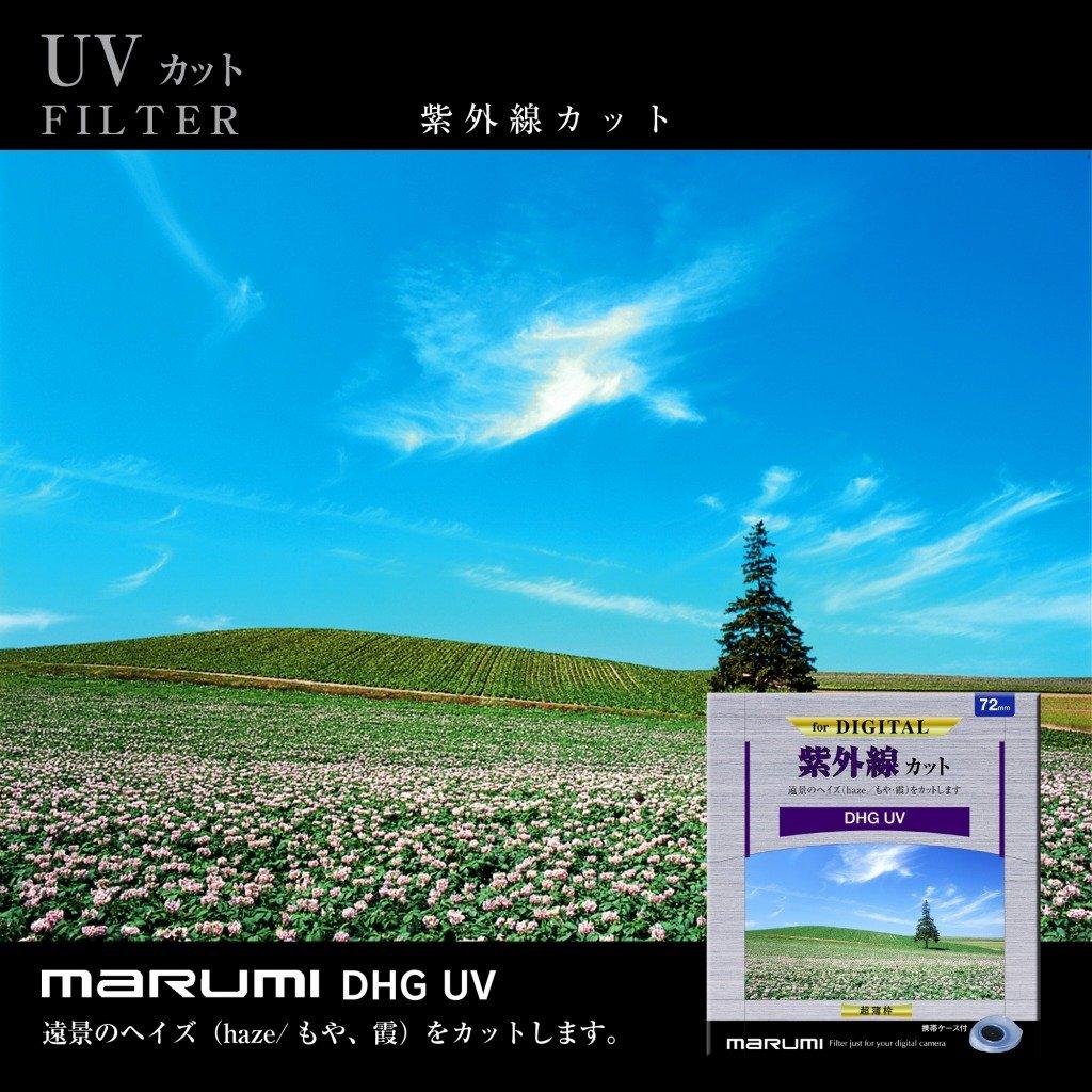 Marumi 52mm 52 Dhg Digital High Grade Filter Uv L390 Mc Hoya Uvc Hmc Phl 49mm Mcuv Multi Coated Japan Camera Lens Sky And Filters Photo