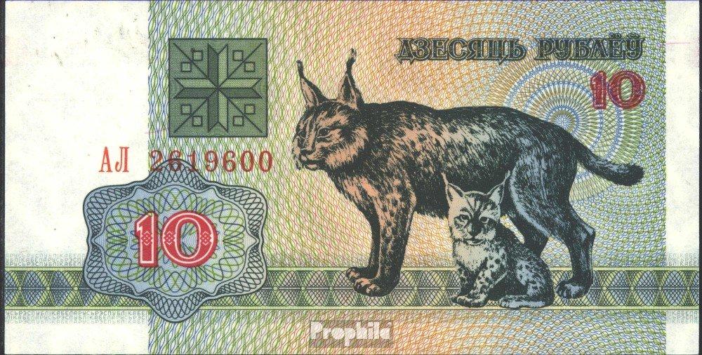 Prophila billetes para coleccionistas: Belarús Pick-No.: 5 unc 1992 10 Rublei Luxe