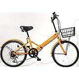 折りたたみ自転車 20インチ カゴ・フロントライト・ワイヤーロック錠付属 AJ-B-08 シマノ社製外装6段変速ギア搭載(ミニベロ/折り畳み自転車/小径車/自転車)