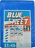 ユタカメイク ブルーシート(#3000)厚手 2.7m×4.5m BS07