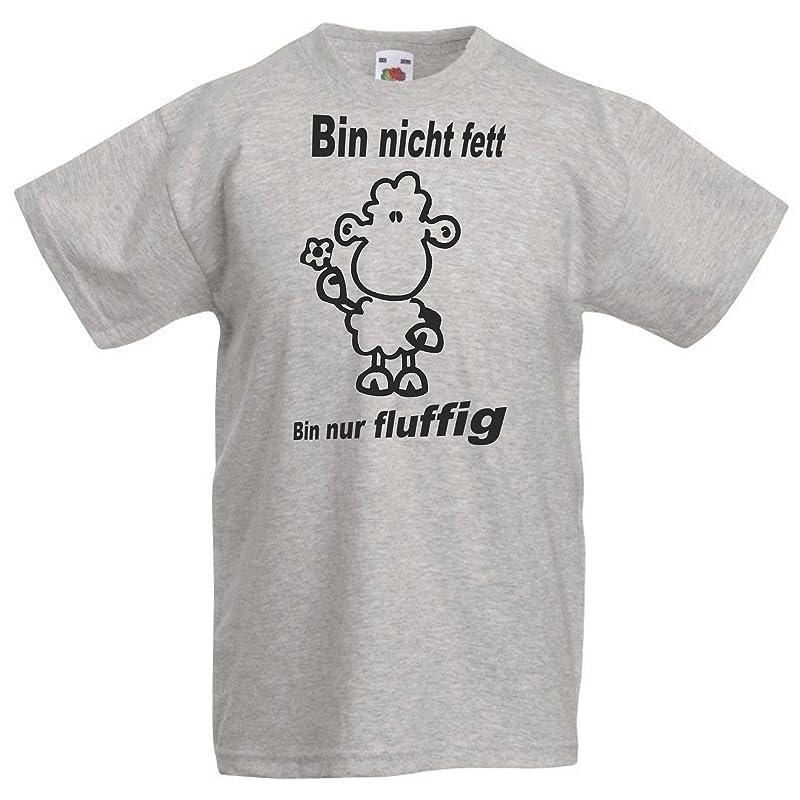 E-0016-Ich bin nicht Fett nur fluffig