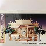 静岡木工 神具セット ホワイト