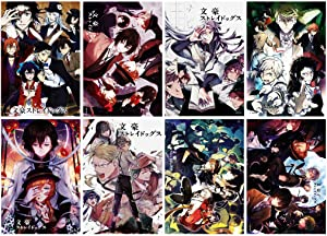 Bungou Stray Dogs Posters Set of 8 Anime Wall Art For Room Decoration, 16.5