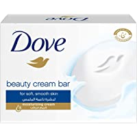 Dove Moisturising Beauty Cream Bar Soap White, 160g