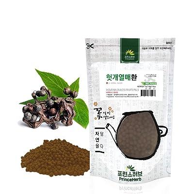 [Medicinal Korean Herbal Pills] 100% Natural Hovenia dulcis Fruits Pills (Hovenia dulcis Fruits) / 헛개열매 환 4oz (113g) : Garden & Outdoor