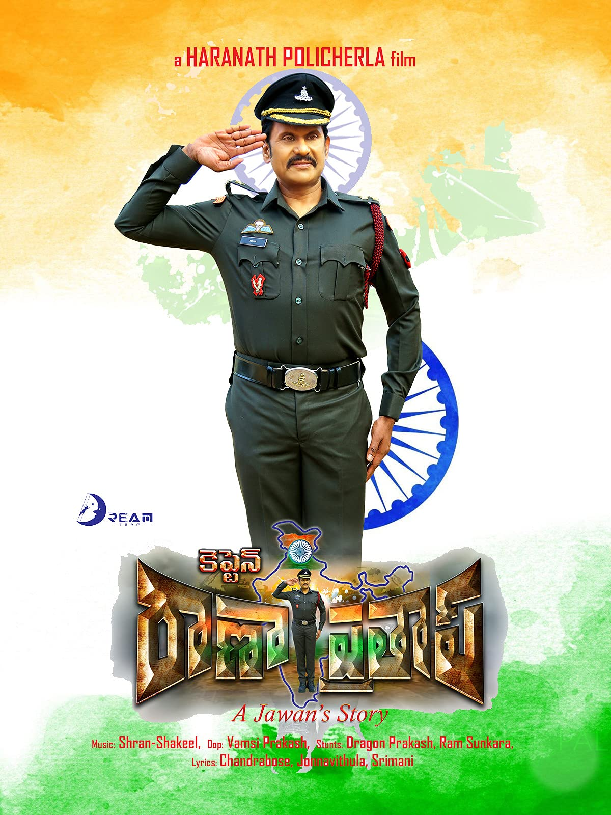Captain Rana Pratap on Amazon Prime Instant Video UK