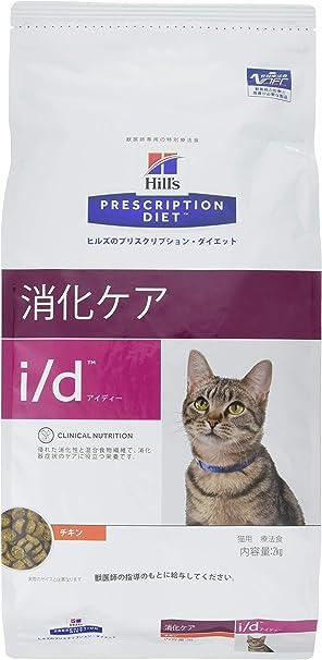 プリスクリプション・ダイエット キャットフード I/D マルチカラー 2kg
