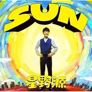 SUN/星野源