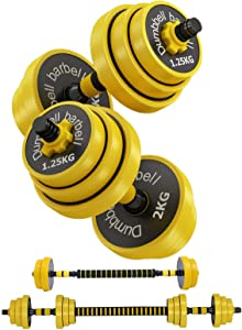 wuyule Adjustable Dumbbell Barbell Set - New Dumbbells Barbell Lifting Set 33/44/55LB Multifunction Barbell Weights Dumbbell Set with Connecting Rod for Men,Women,Beginners,Home