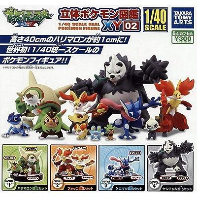 Takara Tomy 1/40 Scale Pokemon Zukan Figures Collection 3D Encyclopedia Pokemon XY 02 - Set of 4 Evolution Sets: Toys & Games