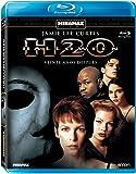 Halloween H20: Veinte Años Después [Blu-ray]