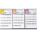 高橋 2019年 カレンダー 卓上 3ヶ月 B7変型×3面 E163 ([カレンダー])