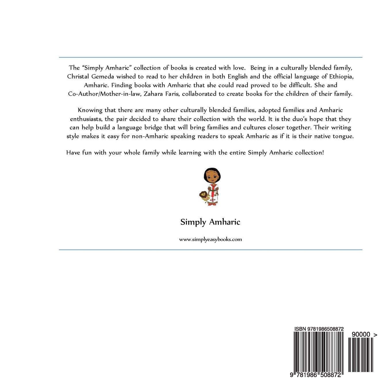 Simply Amharic Presents TOYS: Christal Gemeda, Zahara Faris