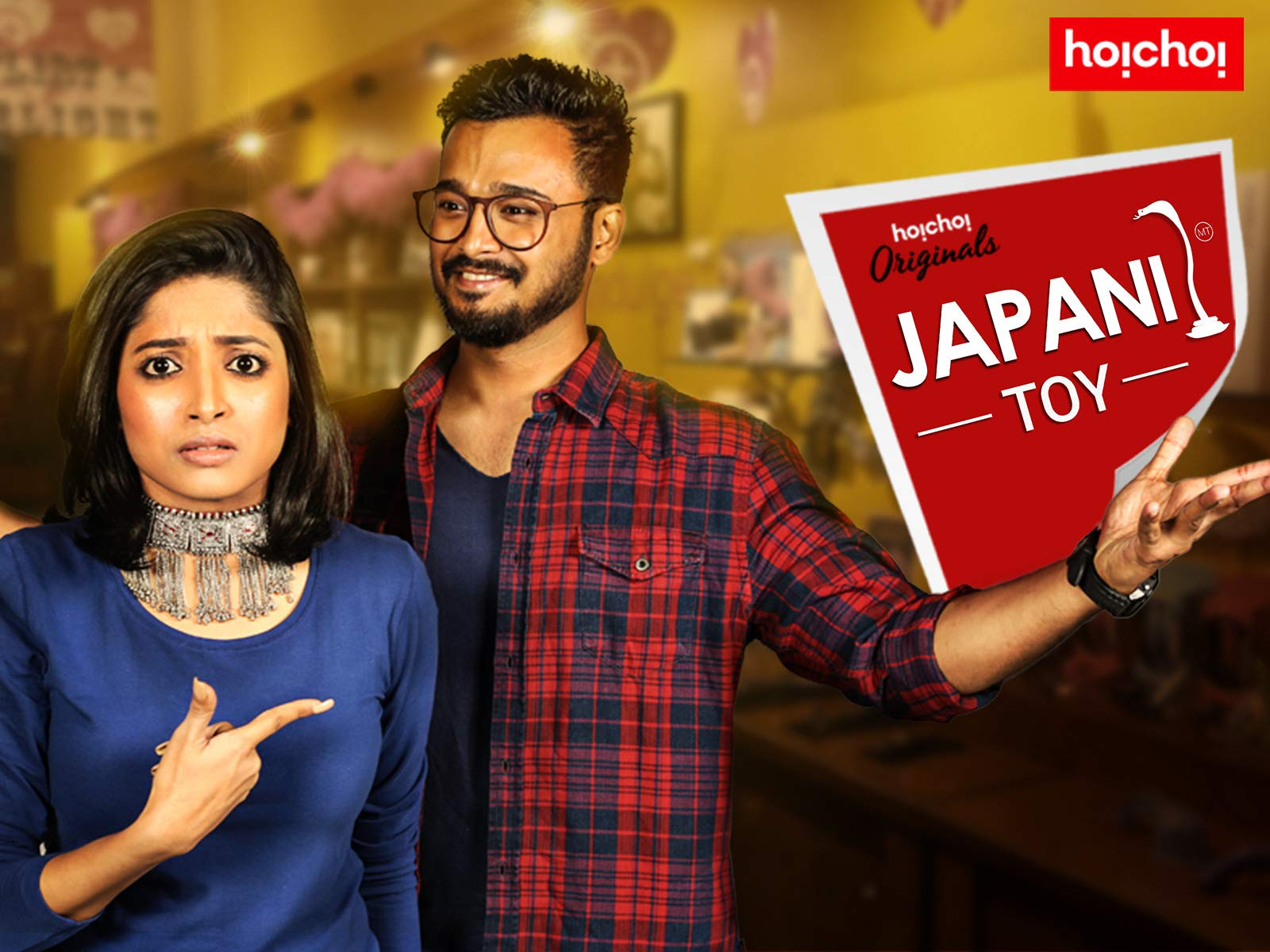 Amazon com: Watch Japani Toy | Prime Video