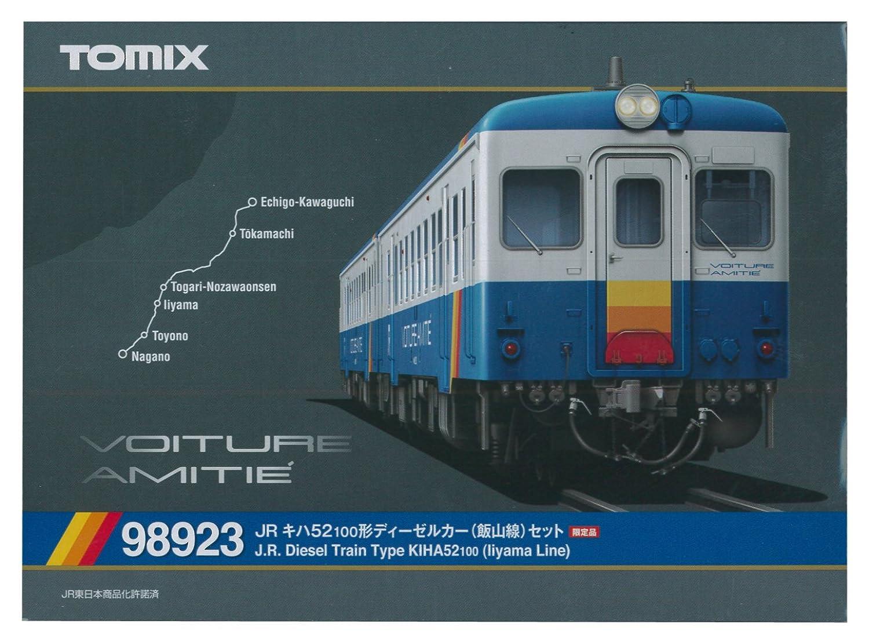 TOMIX Nゲージ 98923 <限定>キハ52 100形ディーゼルカー (飯山線) セット B00EZIEF90