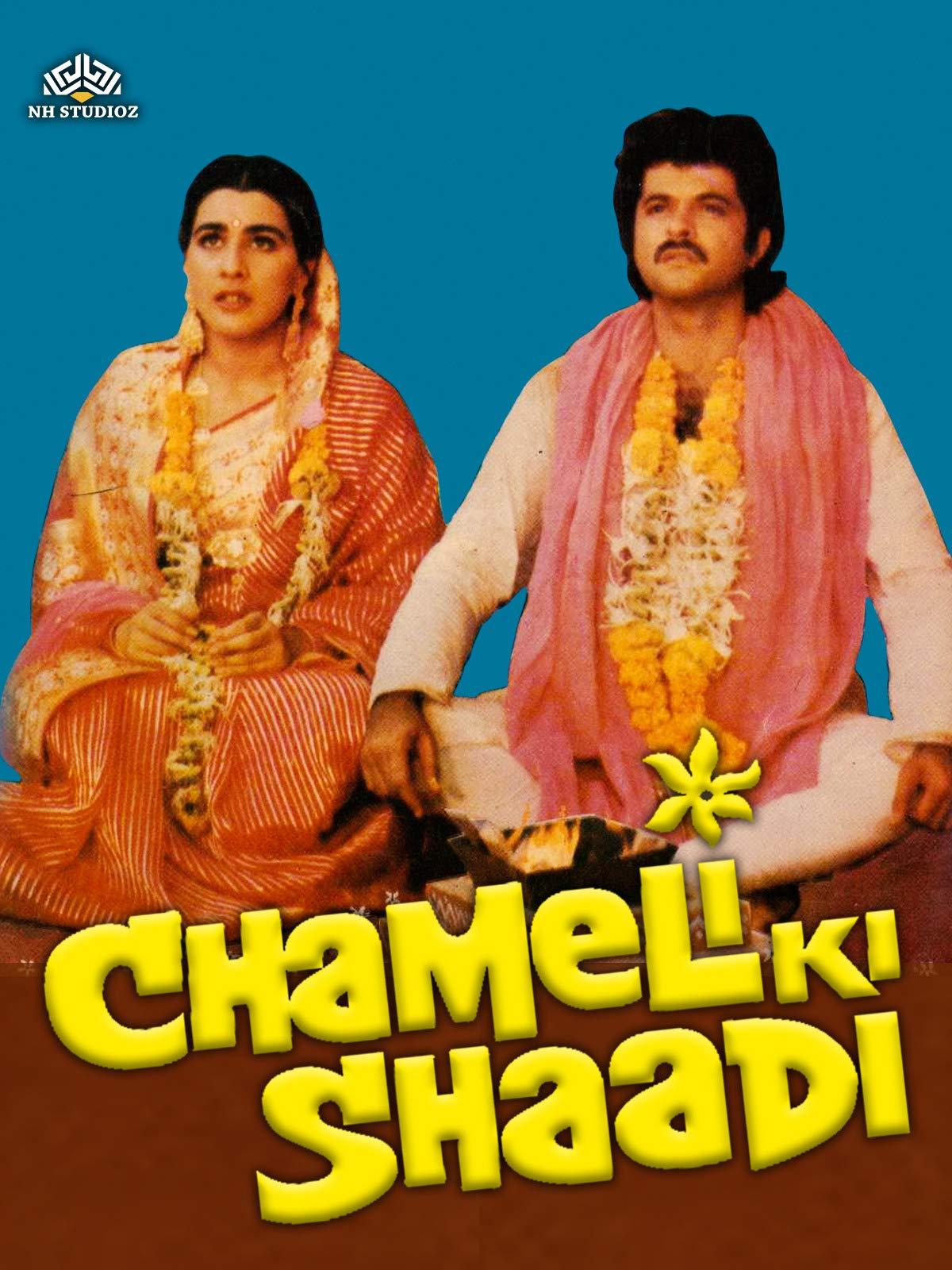 Chameli Ki Shaadi on Amazon Prime Video UK