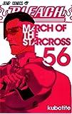 BLEACH 56 (ジャンプコミックス)