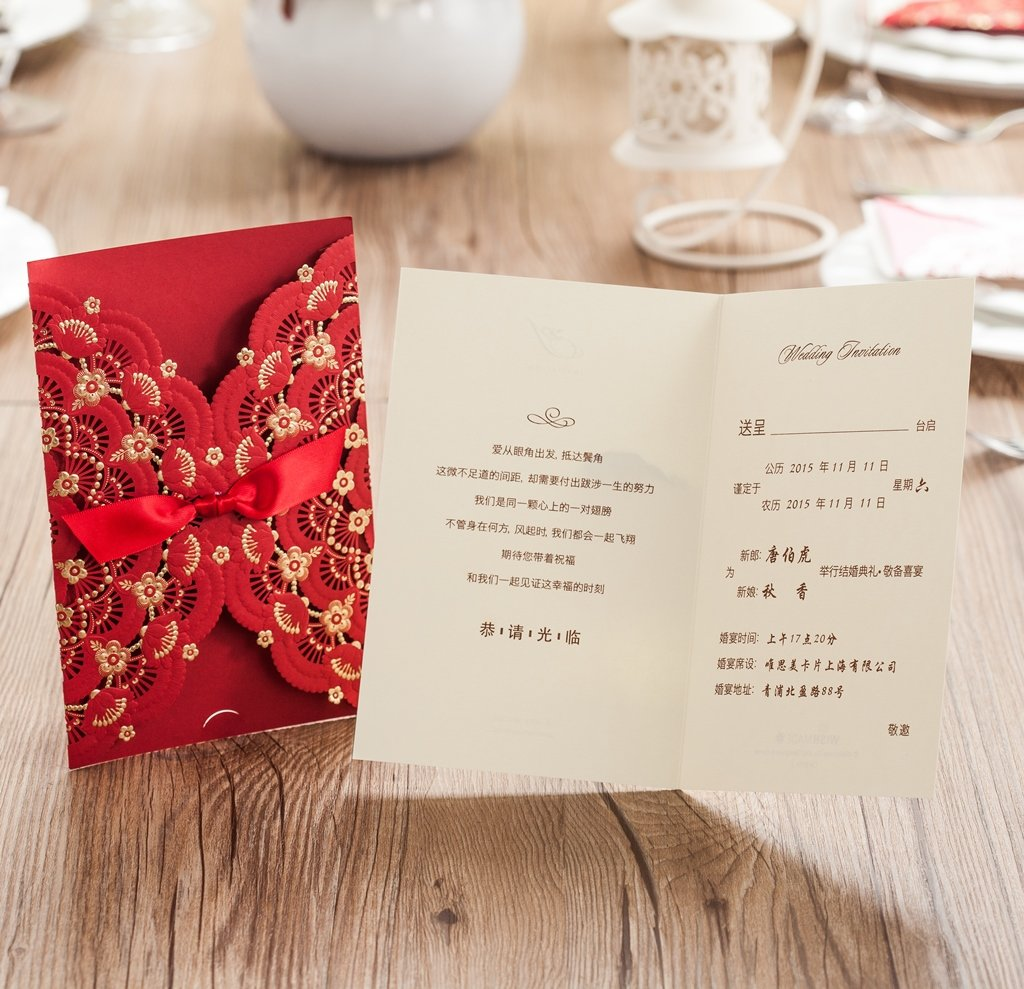 Wishmade Red Color Gold Foil Laser Cut Lace Wedding Invitations ...