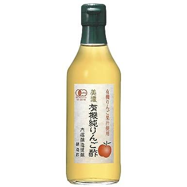 【様々な健康効果がある】りんご酢のおすすめ人気ランキング7選のサムネイル画像