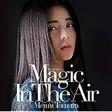 魔法をあげるよ ~Magic In The Air~【通常盤】(CD)