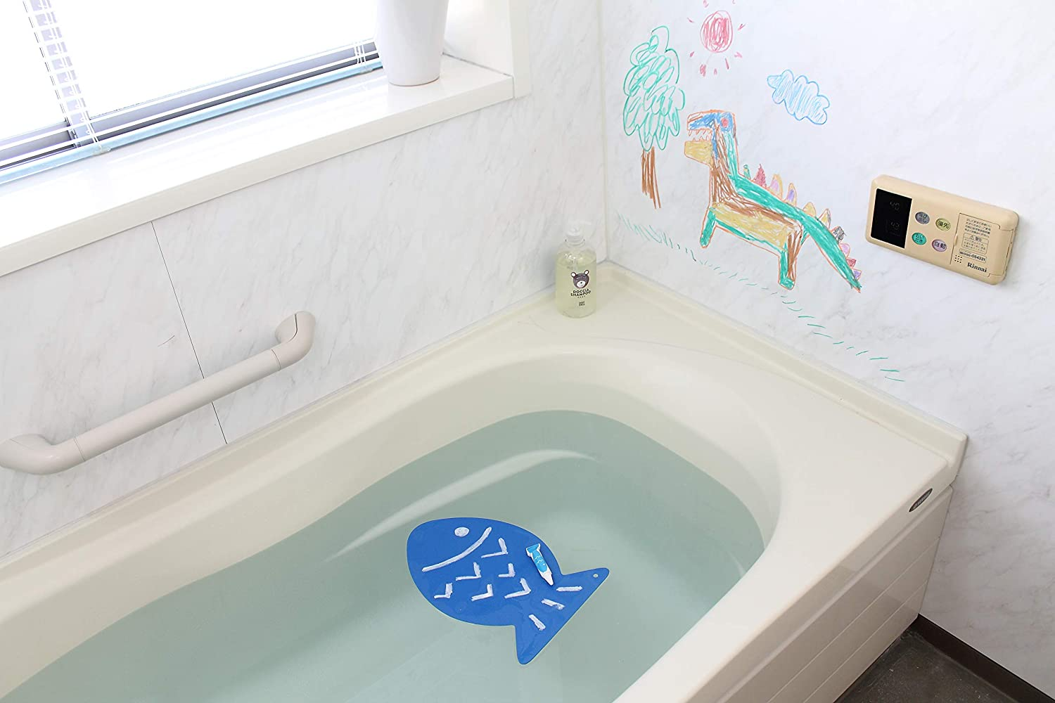 Kitpas for Bath with Fish board Drawing board set