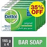 Dettol Original Anti-bacterial Bar Soap 165g (Pack of 4) at 35% OFF