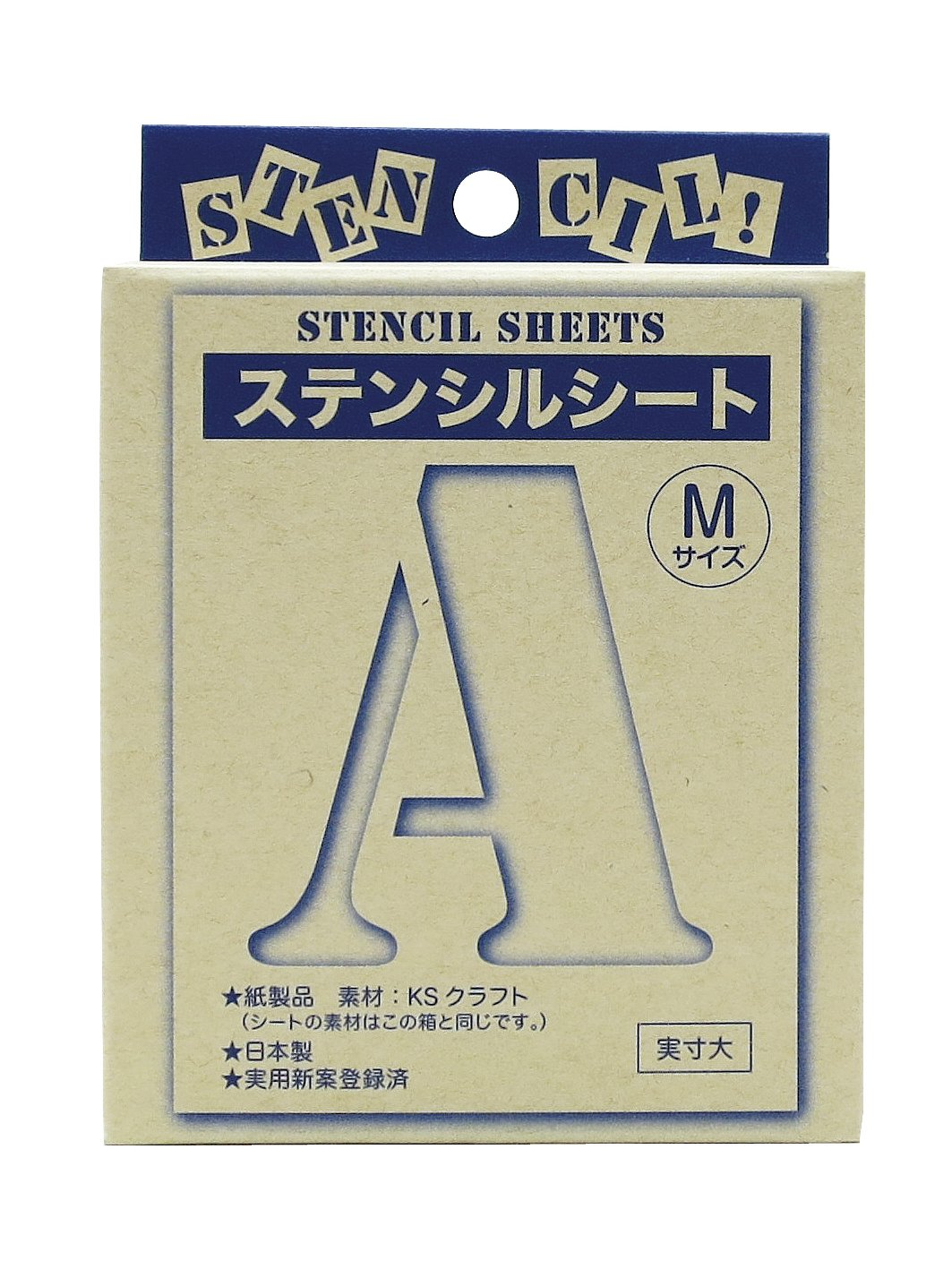 M stencil paper sheet 54 piece about 59mm (alphanumeric characters 47) character length (japan import) Ltd. Johoku